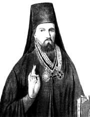 АМВРОСИЙ епископ Пензенский и Саратовский