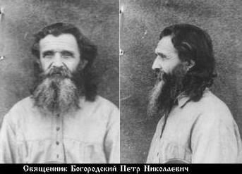 svyashhennik-petr-bogorodskij